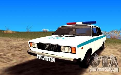 VAZ 2107 GVR V2 для GTA San Andreas