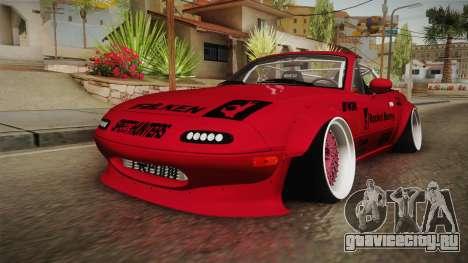 Mazda MX-5 Miata Cabrio Rocket Bunny 1989 для GTA San Andreas