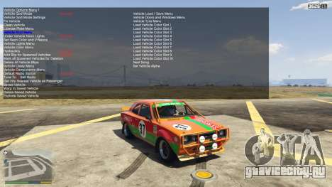 Simple Trainer 5.9 для GTA 5