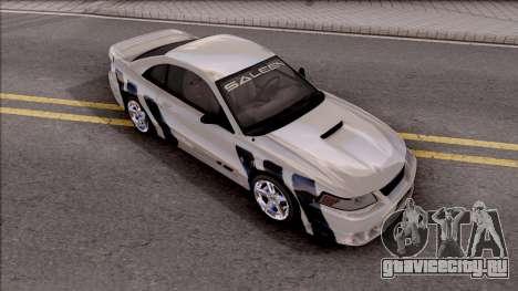 Ford Mustang Saleen 2000 IVF для GTA San Andreas вид сверху