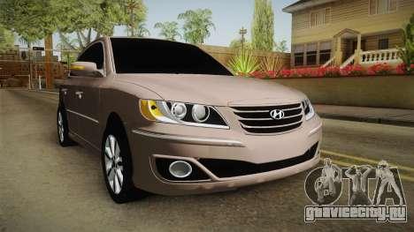 Hyundai Azera для GTA San Andreas