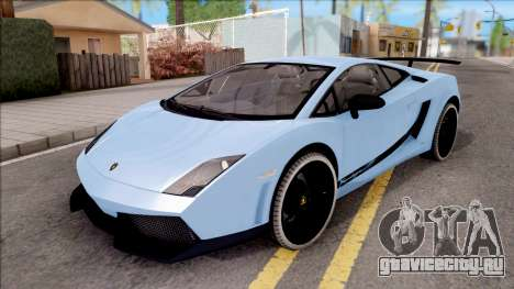 Lamborghini Gallardo Superleggera LP 570-4 для GTA San Andreas