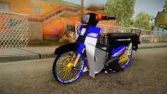 Honda C70 GBO для GTA San Andreas