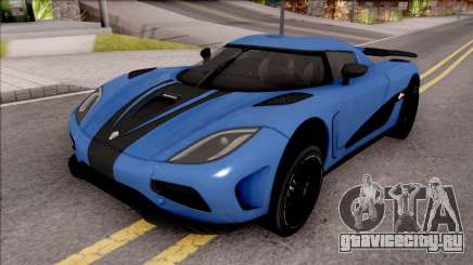 Koenigsegg Agera R Origin для GTA San Andreas