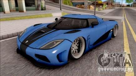 Koenigsegg Agera R Slammed для GTA San Andreas