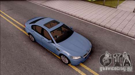 BMW M5 F10 Stock v1 для GTA San Andreas