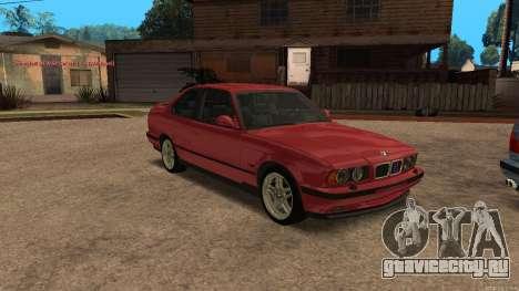BMW M5 E34 Coupe для GTA San Andreas