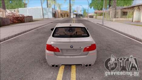 BMW M5 F10 Stock v2 для GTA San Andreas