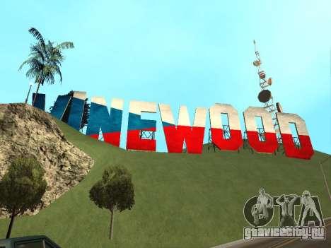 Czech Vinewood для GTA San Andreas