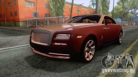 Rolls-Royce Wraith 2014 Coupe для GTA San Andreas