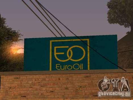 EuroOil Gas Station для GTA San Andreas четвёртый скриншот