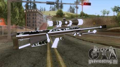 De Armas Cebras - Sniper Rifle для GTA San Andreas второй скриншот