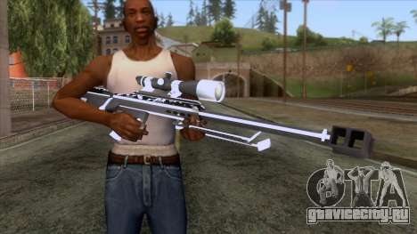 De Armas Cebras - Sniper Rifle для GTA San Andreas третий скриншот