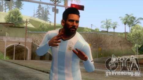 Messi Argentina Skin для GTA San Andreas