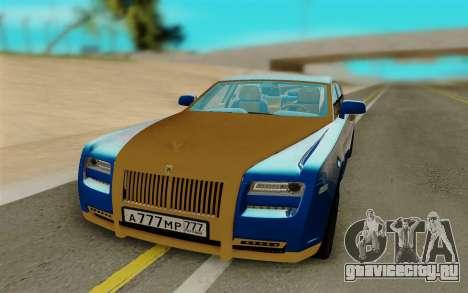 Rolls Roys Ghost для GTA San Andreas