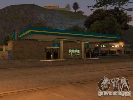 EuroOil Gas Station для GTA San Andreas третий скриншот