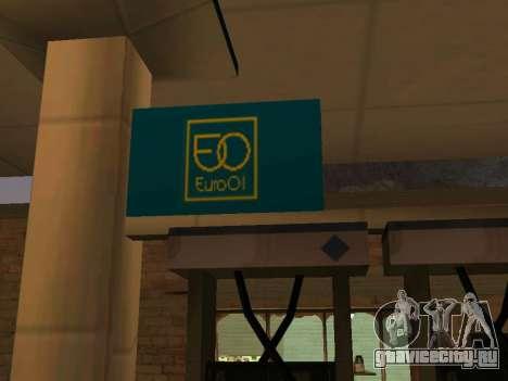 EuroOil Gas Station для GTA San Andreas пятый скриншот