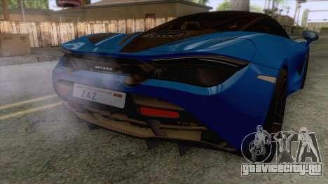 McLaren 720S 2017 v2 для GTA San Andreas вид сбоку