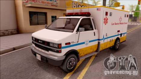 Brute Ambulance GTA V для GTA San Andreas