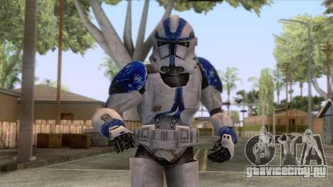 Star Wars JKA - 501st Legion Skin v1 для GTA San Andreas
