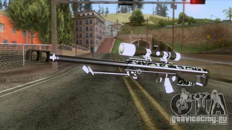 De Armas Cebras - Sniper Rifle для GTA San Andreas