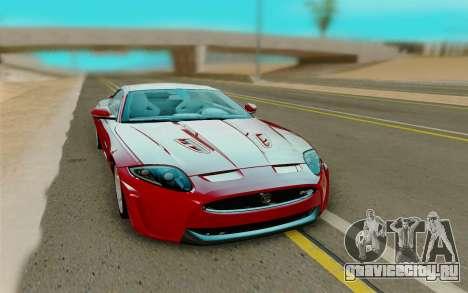 Jaguar XKR S 2012 для GTA San Andreas