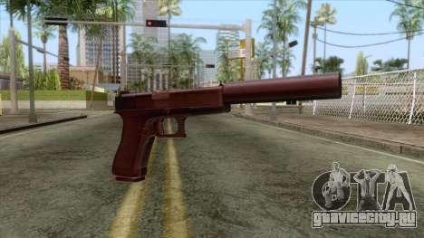 Glock 17 Silenced v1 для GTA San Andreas