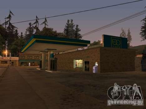 EuroOil Gas Station для GTA San Andreas
