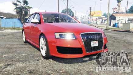 Audi RS6 Avant (C6) [replace] для GTA 5