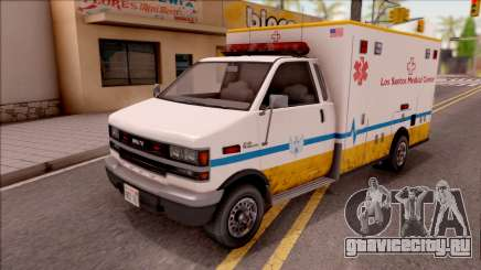 Brute Ambulance GTA V для GTA San Andreas