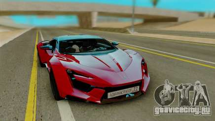 W Motors Fenyr SuperSport для GTA San Andreas