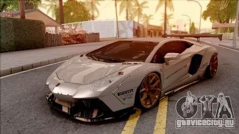 Lamborghini Aventador Liberty Walk 2012 для GTA San Andreas