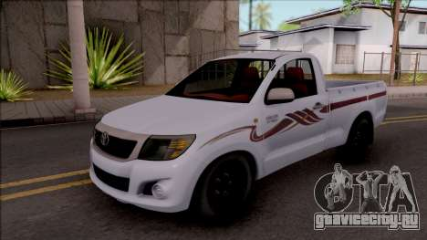 Toyota Hilux 2 Door GLX 2013 для GTA San Andreas