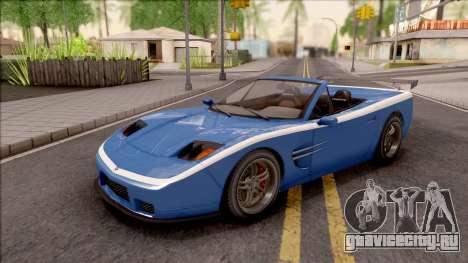 GTA IV Invetero Coquette Spyder для GTA San Andreas
