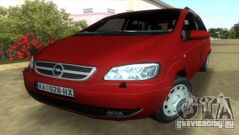 Opel Zafira 2.2DTI для GTA Vice City