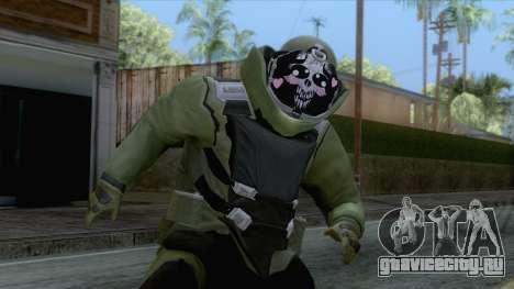 Pay day 2 - Sempai Dozer Green для GTA San Andreas