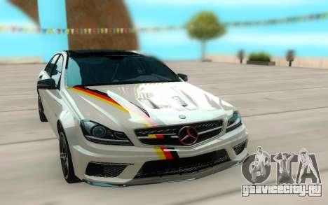 Mercedes-Benz C63 AMG для GTA San Andreas