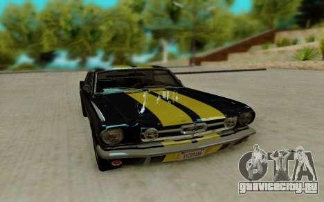 Ford Mustang GT MkI 1965 для GTA San Andreas