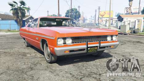 Plymouth Fury III 1969 [replace] для GTA 5