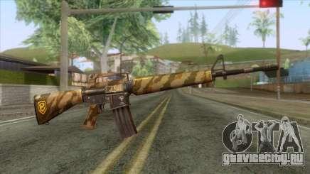 M16A1 Veteran для GTA San Andreas