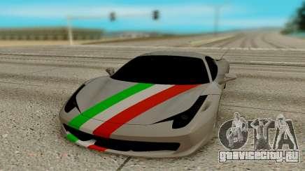 Ferrari Italia 458 для GTA San Andreas