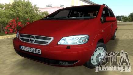 Opel Zafira 2.2DTI для GTA Vice City