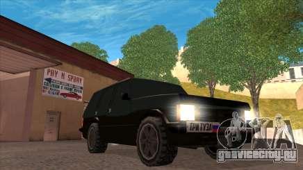 Huntley Three Aces для GTA San Andreas