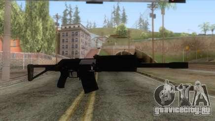 GTA 5 - Heavy Shotgun для GTA San Andreas