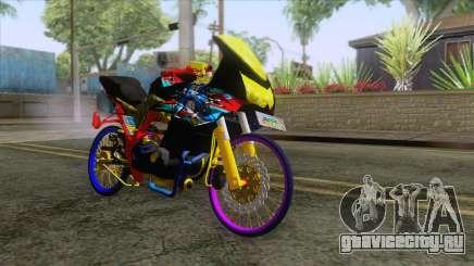Kawasaki Ninja 250R Karbu Thailook для GTA San Andreas