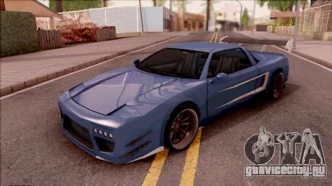 BlueRay Infernus Deoxys для GTA San Andreas