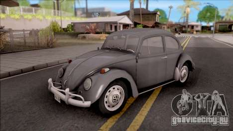 Volkswagen Beetle 1969 для GTA San Andreas