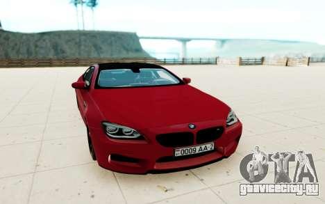 BMW M6 F13 для GTA San Andreas