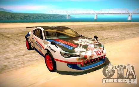 Toyota GT 86 Rocket Bunny для GTA San Andreas