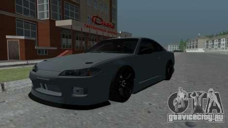 Nissan Silvia S15 Grunt v1.0 для GTA San Andreas